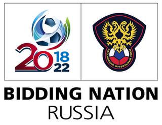 Russia 2018 FIFA World Cup bid logo